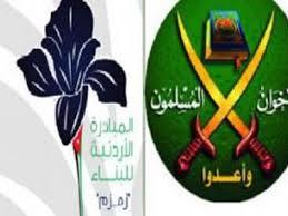 زمزم) تقرر التحول سياسي image.php?token=86d59639b299adcaa475167b328fda0f&size=