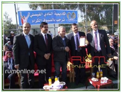 الفيصلي يطلق اكاديمية كرة القدم رسميا